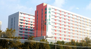 Qilu Hospital of Shandong University